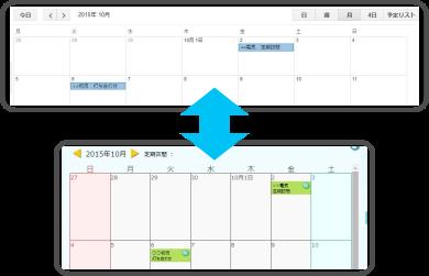 apps_calendar_mini