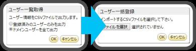 apps_user