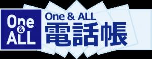 logo_phonebook