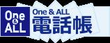 logo_phonebook_mini