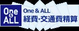 logo_traffic_mini
