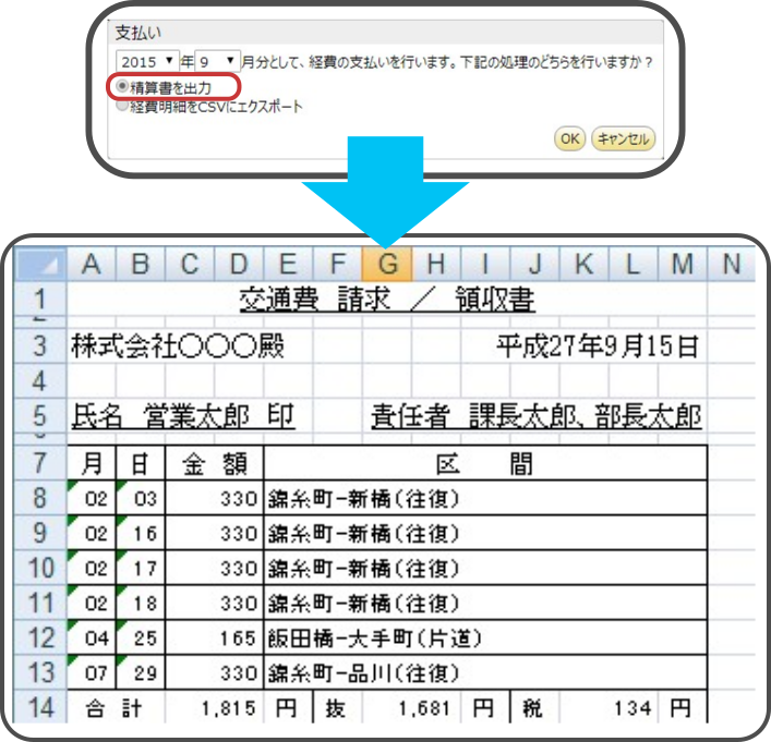 payment_export_report
